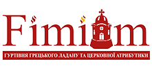 Церковна крамниця Fimiam