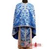 Ризи ієрейські сині «Корона»