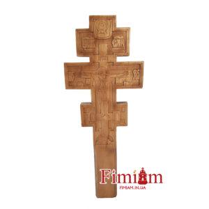 Хрест напрестольний, дерево №5
