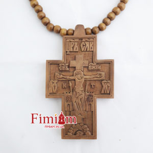 Хрест нагрудний, дерево №9