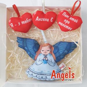 Ангелик блакитний малий