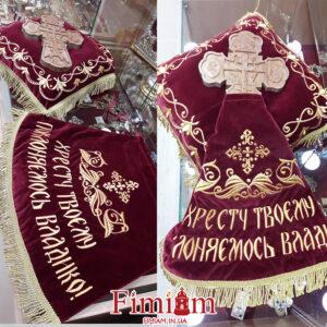 Подушка з покрівцем під хрест №1
