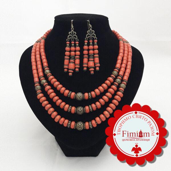 Етнонамисто №8 + сережки