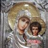 Ікона Богородиці в ризі 11190