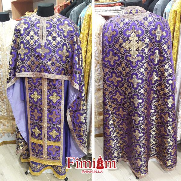 Ризи ієрейські фіолетові №20