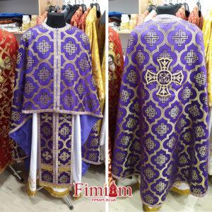 Ризи ієрейські фіолетові №28