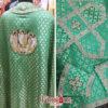 Ризи ієрейські зелені №33 11818