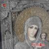 Ікона Богородиця 11786
