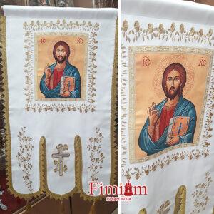 Хоругви вишиті (пара) Ісус Христос №4