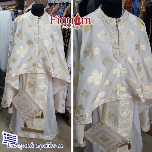 Ризи ієрейські грецькі №35